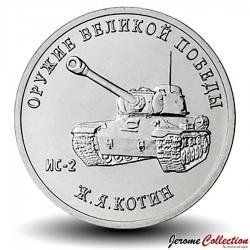 RUSSIE - PIECE de 25 Roubles - Armes de la grande victoire: Le char Iosif Staline - 2019