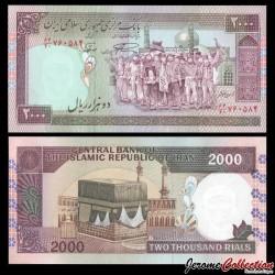 IRAN - Billet de 2000 Rials - 1998 P141l