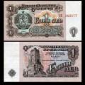 BULGARIE - Billet de 1 Lev - Mémorial de Chipka - 1962 P88a