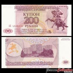 TRANSNISTRIE - Billet de 200 Roubles - 1993 P21a