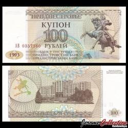 TRANSNISTRIE - Billet de 100 Roubles - 1993 P20a