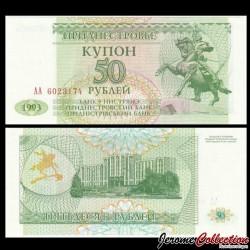 TRANSNISTRIE - Billet de 50 Roubles - 1993 P19a