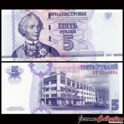 TRANSNISTRIE - Billet de 5 Roubles - 2007 P48a