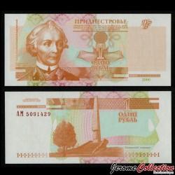 TRANSNISTRIE - Billet de 1 Rouble - 2000 P34a