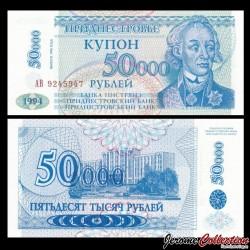 TRANSNISTRIE - Billet de 50000 Roubles - 1996 P30a