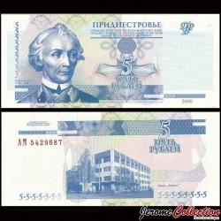 TRANSNISTRIE - Billet de 5 Roubles - 2000 P35a