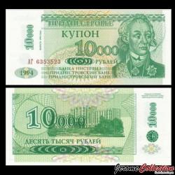 TRANSNISTRIE - Billet de 10000 Roubles - 1998 P29A