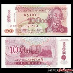 TRANSNISTRIE - Billet de 100000 Roubles - 1994 Surcharge 1996 P31a