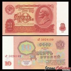 Russie / Union Soviétique / CCCP - Billet de 10 Roubles - Lénine - 1961