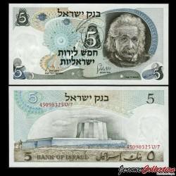ISRAEL - Billet de 5 Lirot - Albert Einstein - 1968 P34b