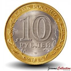 RUSSIE - PIECE de 10 Roubles - Série 70 ans de la victoire - Emblème officiel - 2015