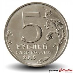 RUSSIE - PIECE de 5 Roubles - Société russe de géographie - 2015