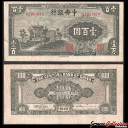 CHINE - Central Bank of China - BILLET de 100 Yuan - 1943