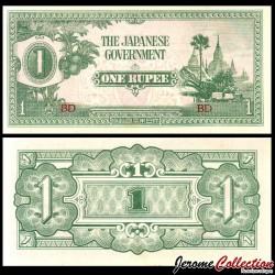 Birmanie (Gouvernement Japonais) - Billet de 1 Rupee - 1942 P14a