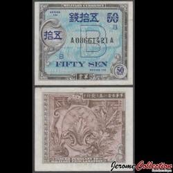 JAPON [Occupation Militaire Alliée] - Billet de 50 Sen - 1945 P65 - Série B