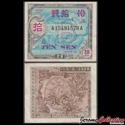 JAPON [Occupation Militaire Alliée] - Billet de 10 Sen - 1945 P63 - Série B