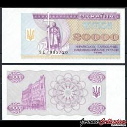 UKRAINE - Billet de 20000 Karbovantsiv - 1996 P95d