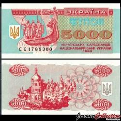 UKRAINE - Billet de 5000 Karbovantsiv - 1995 P93b