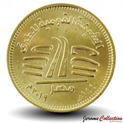 EGYPTE - PIECE de 50 Piastres - Réseau routier national - 2019 Km#new