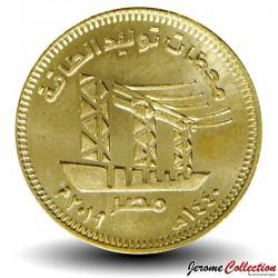 EGYPTE - PIECE de 50 Piastres - Centrale électrique - 2019 Km#new