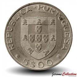 PORTUGAL - PIECE de 5 Escudos - Alexandre Herculano - 1977