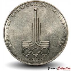 URSS / CCCP - PIECE de 1 Rouble - XXIIe Olympiade - 1977 Y#144