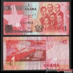 GHANA - Billet de 1 Cedi - Barrage d'Akosombo - 2015