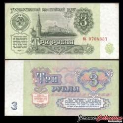 RUSSIE / Union Soviétique / CCCP - Billet de 3 Roubles - 1961