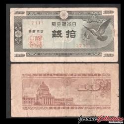 JAPON - Billet de 10 Sen - Colombe - 1947 P84a