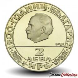 BULGARIE - PIECE de 2 LEVA - 1300 ans de la Bulgarie - Dimitrov - 1981