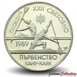 BULGARIE - PIECE de 2 LEVA - Championnats du monde de canoë - 1989 Km#178