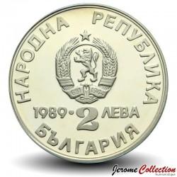 BULGARIE - PIECE de 2 LEVA - Championnats du monde de canoë - 1989
