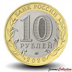 RUSSIE - PIECE de 10 Roubles - Série Fédération de Russie : Oblast de Moscou - 2020