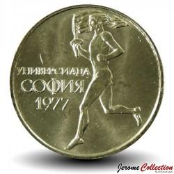 BULGARIE - PIECE de 50 STOTINKI - Jeux universitaires de Sofia - 1977 Km#98