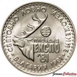 BULGARIE - PIECE de 1 LEV - Exposition internationale de chasse - 1981 Km#118
