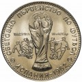 BULGARIE - PIECE de 1 LEV - Coupe du Monde Football - 1980