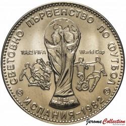 BULGARIE - PIECE de 1 LEV - Coupe du Monde Football - 1980 Km#107