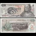 MEXIQUE - BILLET de 5 Pesos - Doña Josefa Ortíz - 27.10.1971