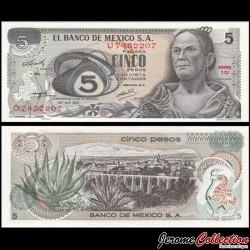 MEXIQUE - BILLET de 5 Pesos - Doña Josefa Ortíz - 27.10.1971 P62b