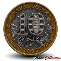RUSSIE - PIECE de 10 Roubles - 60e anniversaire de la Victoire - 2005