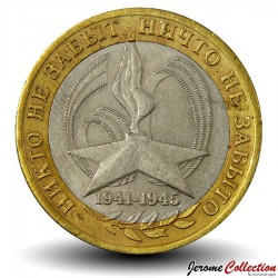 RUSSIE - PIECE de 10 Roubles - 60e anniversaire de la fin de la Seconde guerre mondiale - 2005