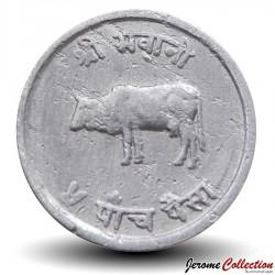 NEPAL - PIECE de 5 Paisa - Vache sacrée - 1969 - २०२६ Km#759