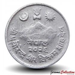 NEPAL - PIECE de 5 Paisa - Vache sacrée - 1969 - २०२६