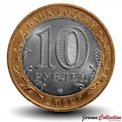 RUSSIE - PIECE de 10 Roubles - Série Villes historiques de Russie : Belozersk - 2012