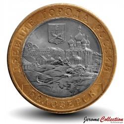 RUSSIE - PIECE de 10 Roubles - Série Villes historiques de Russie: Belozersk - 2012