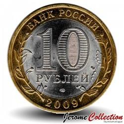RUSSIE - PIECE de 10 Roubles - Série Fédération de Russie : Région de Kirovsk - 2009