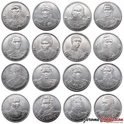 RUSSIE - SET / LOT de 16 PIECES de 2 Roubles - Généraux de la guerre Napoléonienne de 1812 - 2012 Y#1392 à Y#1407