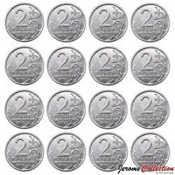 RUSSIE - SET / LOT de 16 PIECES de 2 Roubles - Généraux de la guerre Napoléonienne de 1812 - 2012