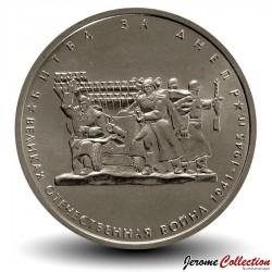 RUSSIE - PIECE de 5 Roubles - La bataille du Dniepr - 2014 Km#1558