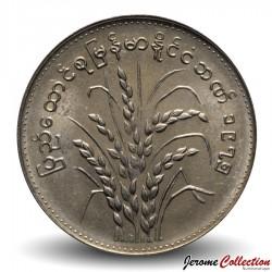 BIRMANIE / MYANMAR - PIECE de 50 Pyas - Plant de riz - FAO - 1975